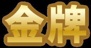 golden_logo_3