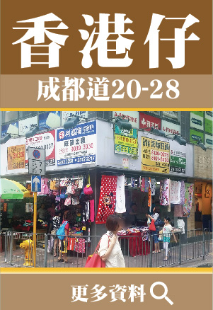 香港區-07