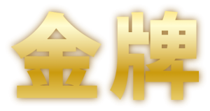 golden_logo_3